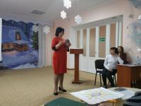 Психолого-педагогические основы формирования нравственно-патриотических чувств у старших дошкольников