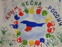 18 марта День воссоединения  Крыма с Россией!